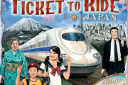Ticket to ride Japan - Italy